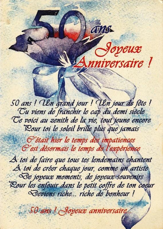 Carte anniversaire 50 ans gratuite a envoyer