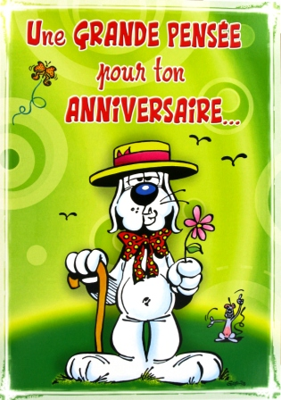 Carte d'invitation pour anniversaire 12 ans