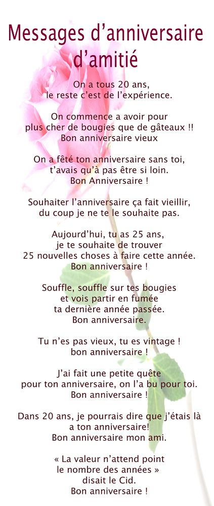 Message joyeux anniversaire rigolo 25ans