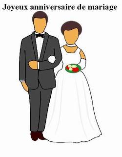Carte anniversaire de mariage 55 ans à imprimer