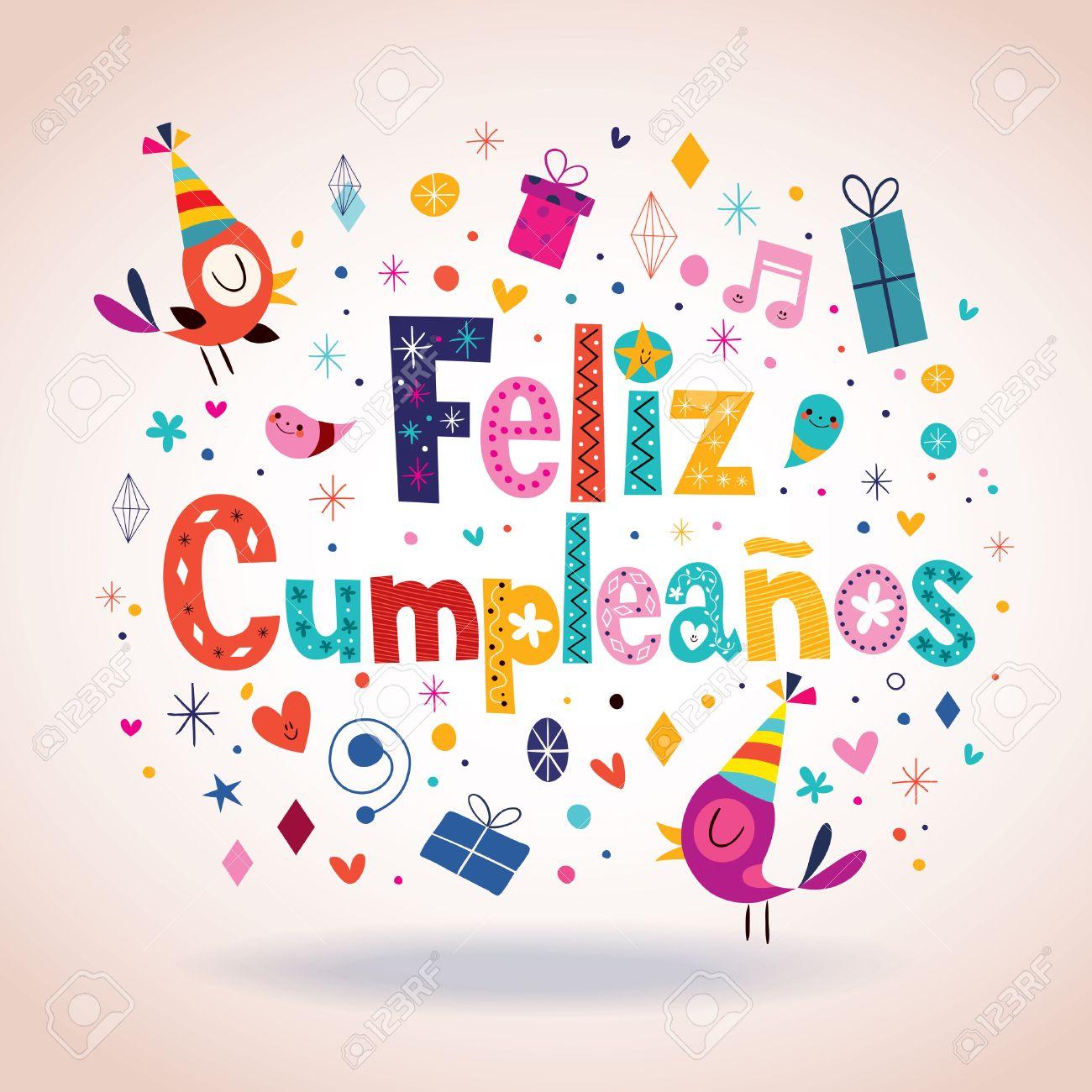Carte anniversaire virtuelle en espagnol