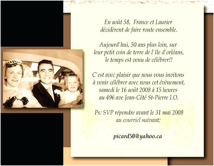 Modele de texte invitation anniversaire de mariage
