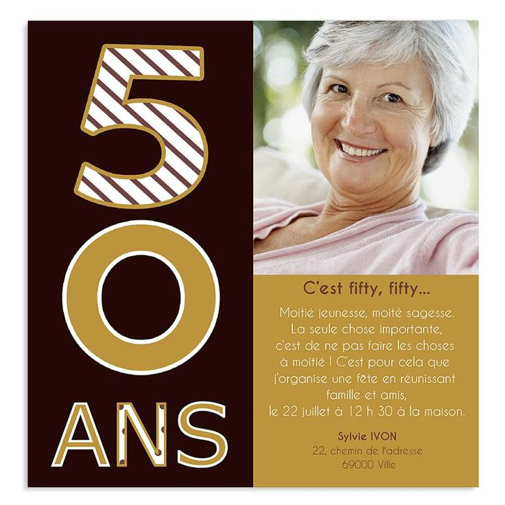 Acheter carte d'invitation anniversaire 55 ans