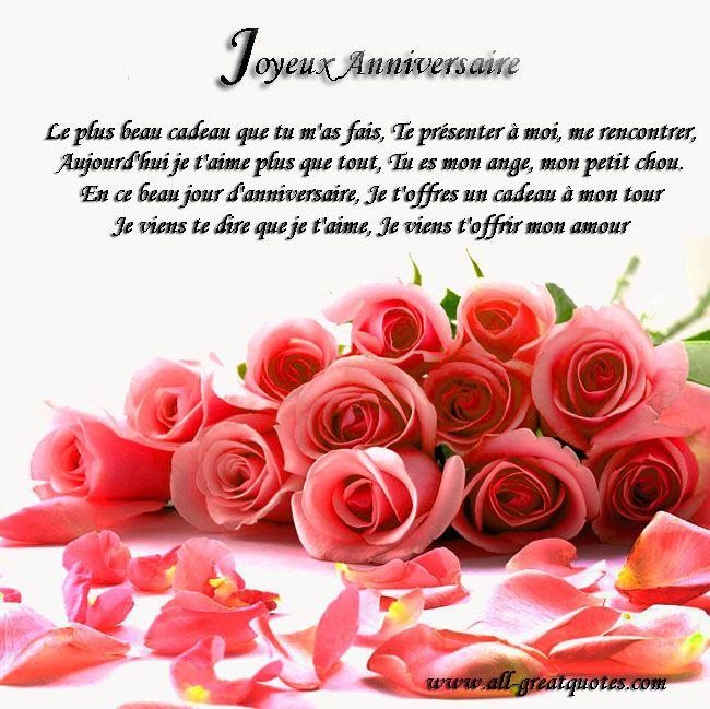 Texte romantique pour anniversaire de mariage