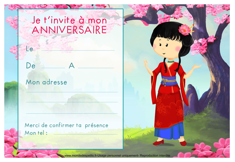 Carte d'invitation gratuite pour anniversaire garcon