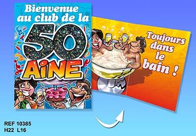 Carte anniversaire homme 50 ans gratuite à imprimer