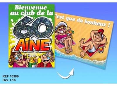 Carte Anniversaire 60 Ans Humoristique Gratuite Elevagequalitetouraine