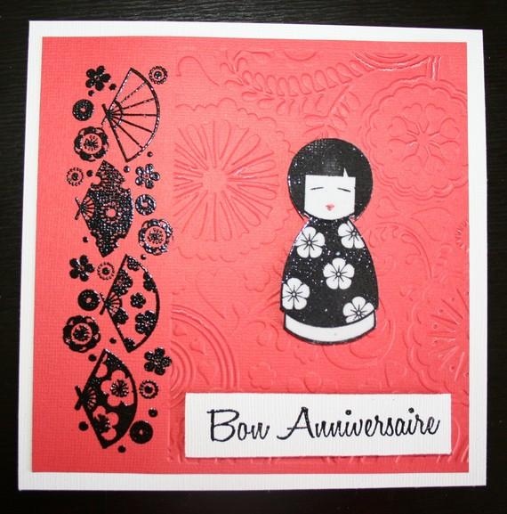 Carte anniversaire japonaise