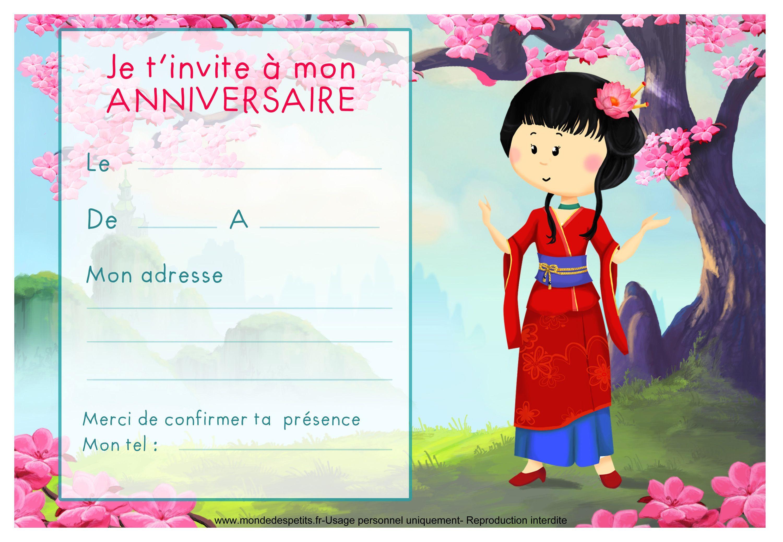 Carte Invitation Anniversaire Gratuite Enfants Elevagequalitetouraine
