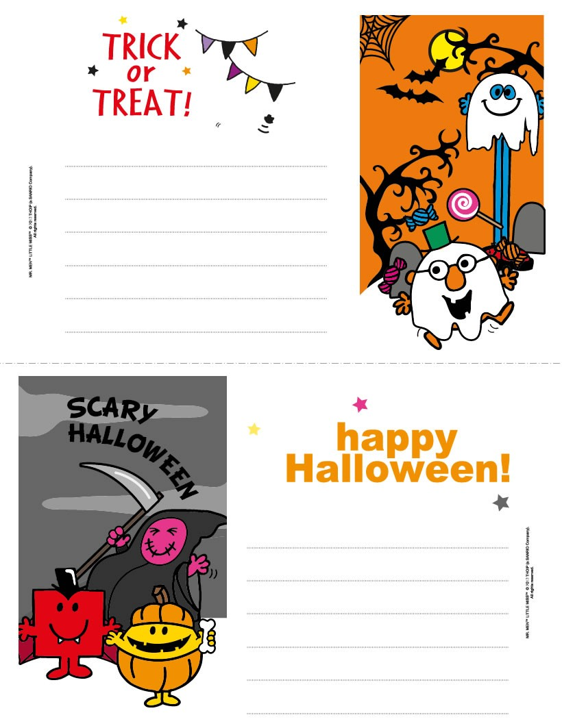 Carte invitation anniversaire halloween gratuite imprimer