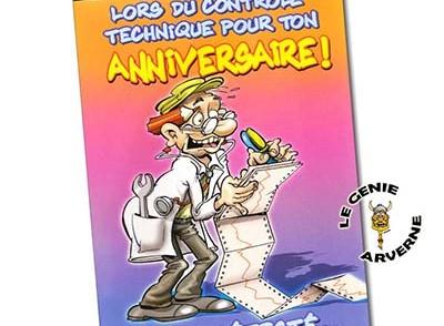 Carte anniversaire gratuite comique