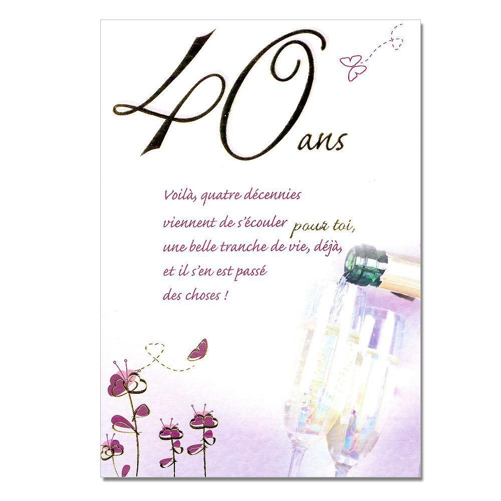 Carte anniversaire 40 ans a imprimer gratuit