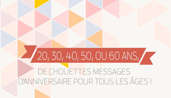 Texte anniversaire 30 ans citation