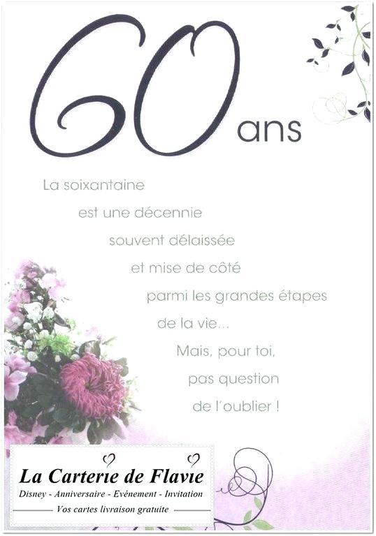 Carte invitation anniversaire gratuite à imprimer adulte 60 ans