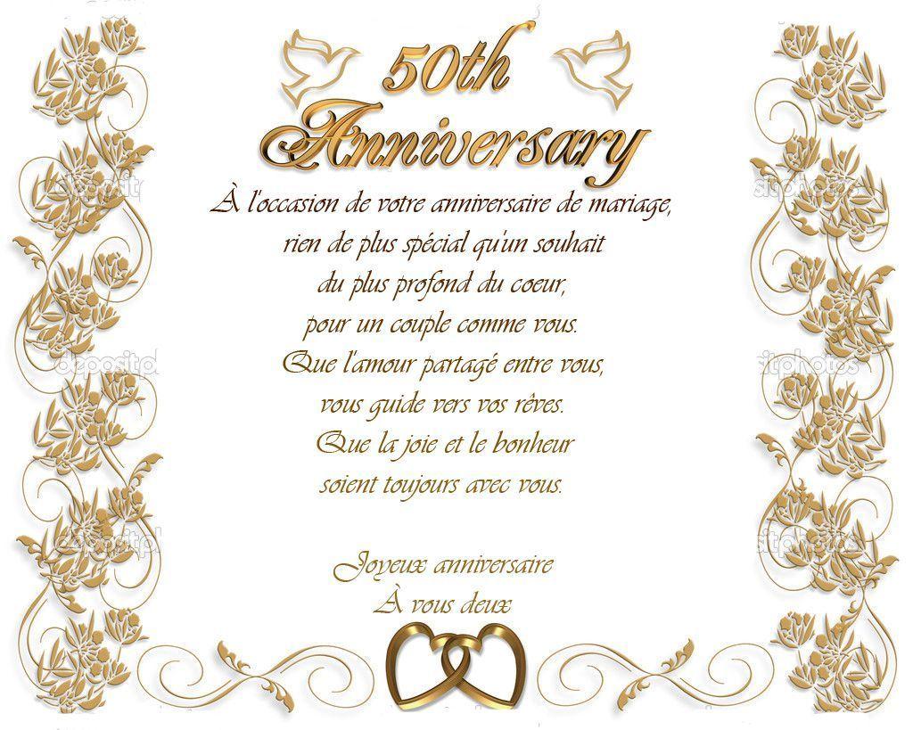Carte d'invitation anniversaire 50 ans de mariage