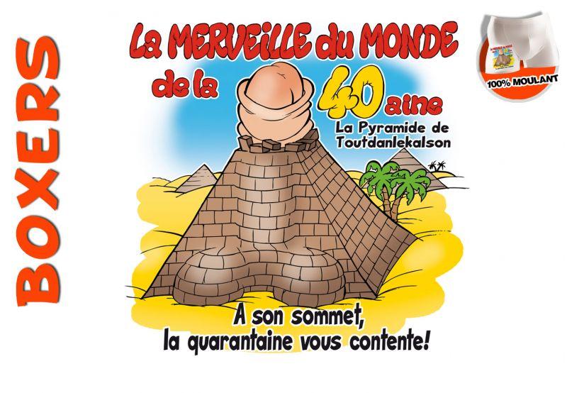 Carte Anniversaire 40 Ans Humoristique Elevagequalitetouraine