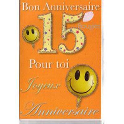 Carte Anniversaire 15 Ans Gratuite A Imprimer Elevagequalitetouraine