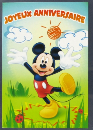 Carte virtuelle anniversaire disney