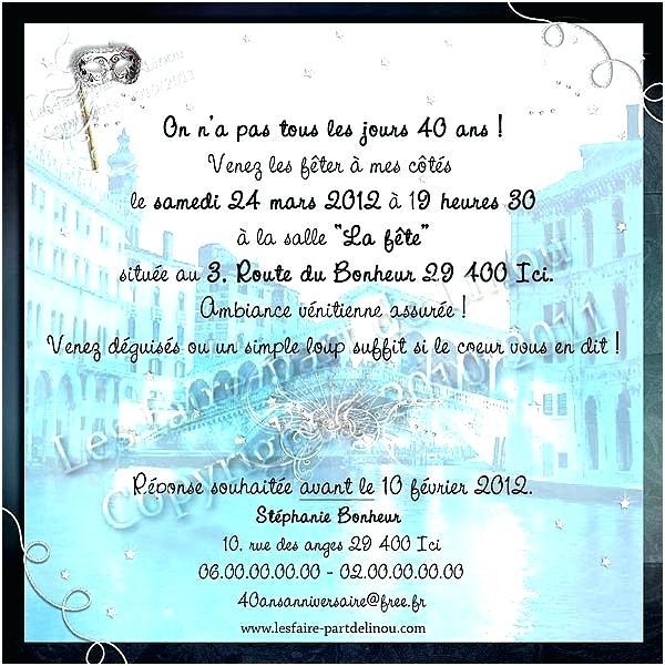 Message Pour Anniversaire 40 Ans.Message Pour Anniversaire Femme 40 Ans Elevagequalitetouraine