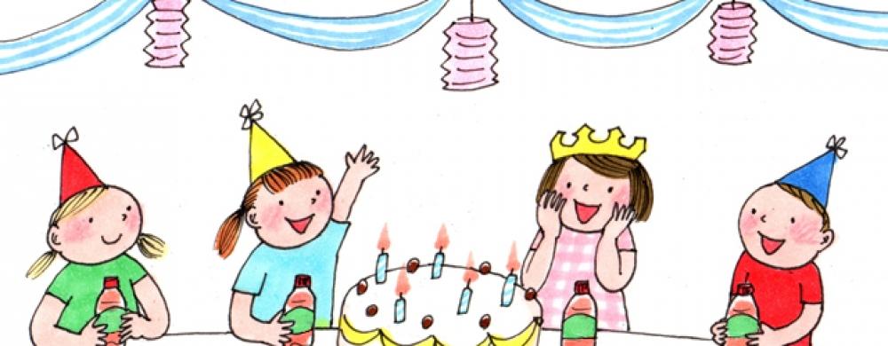 Carte anniversaire kanako