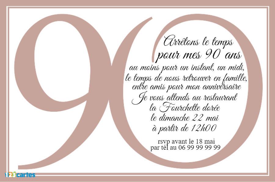 Texte pour carte d invitation anniversaire