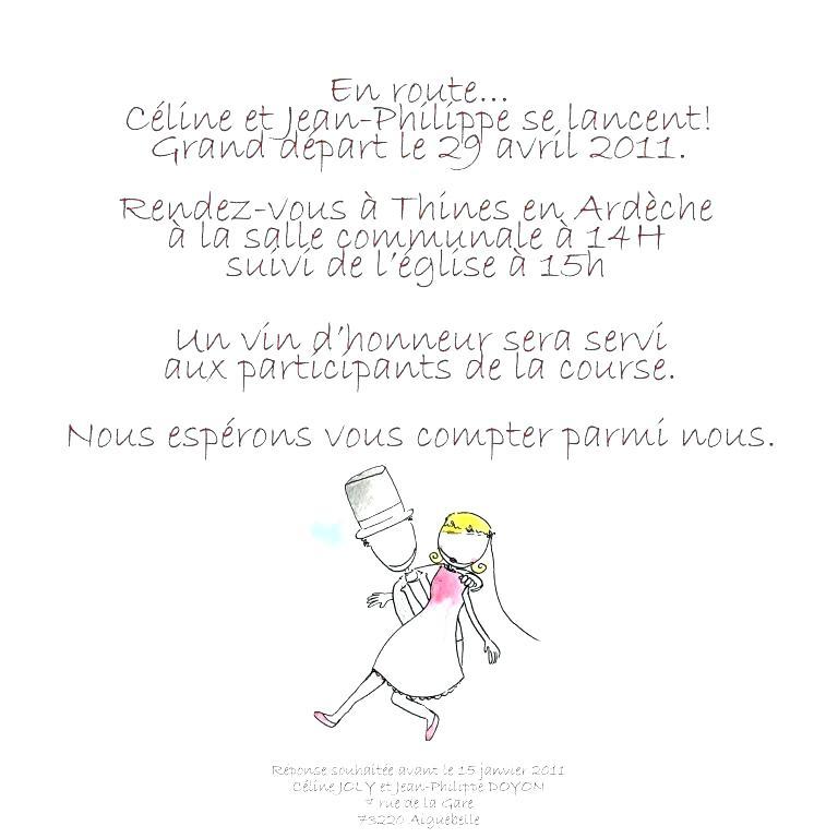 Texte pour invitation anniversaire entreprise