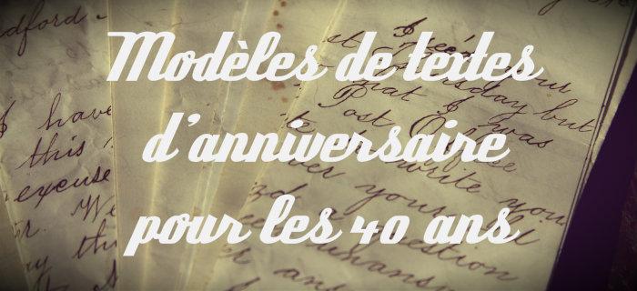 Invitation texte anniversaire 40 ans