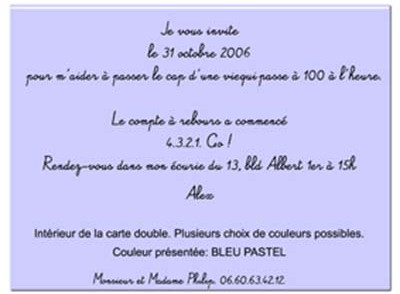 Texte de carte d'invitation anniversaire