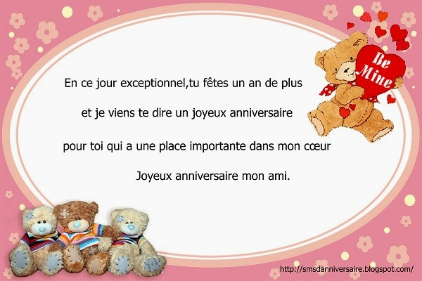 Proverbe Damour Pour Sa Maman Message Danniversaire