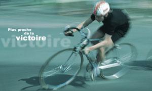 Carte anniversaire vélo gratuite