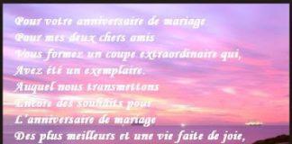 Texte anniversaire de mariage pour amis