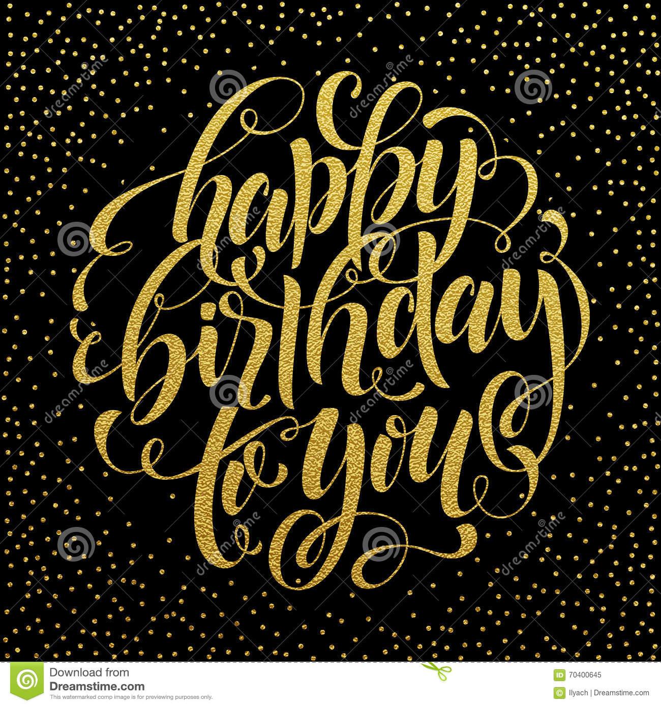 Carte anniversaire doré