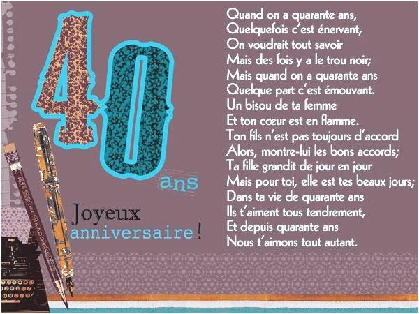 Texte anniversaire 40 ans pour son fils