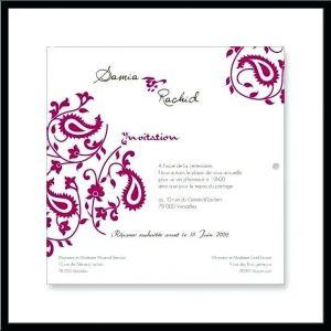 Texte invitation de anniversaire de mariage