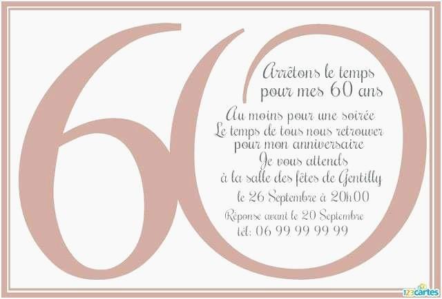 Modele De Texte Pour Invitation Anniversaire 60 Ans Elevagequalitetouraine
