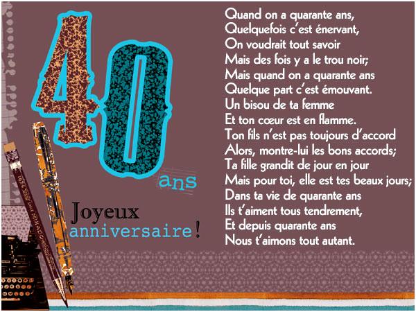 texte carte anniversaire 40 ans Texte pour carte anniversaire homme 40 ans   Elevagequalitetouraine