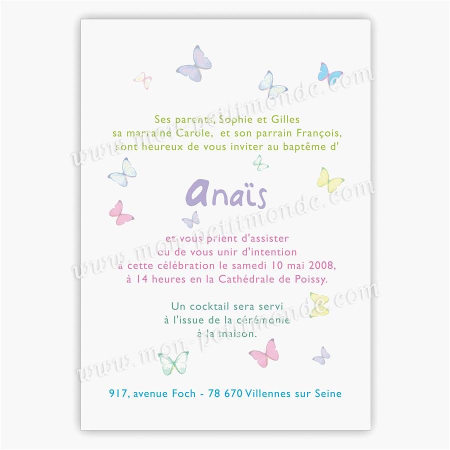 Texte invitation bapteme anniversaire