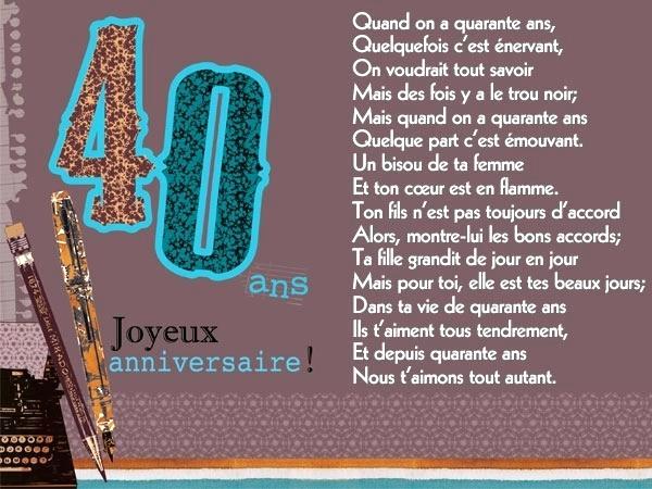 texte carte anniversaire 40 ans Texte rigolo invitation anniversaire 40 ans   Elevagequalitetouraine