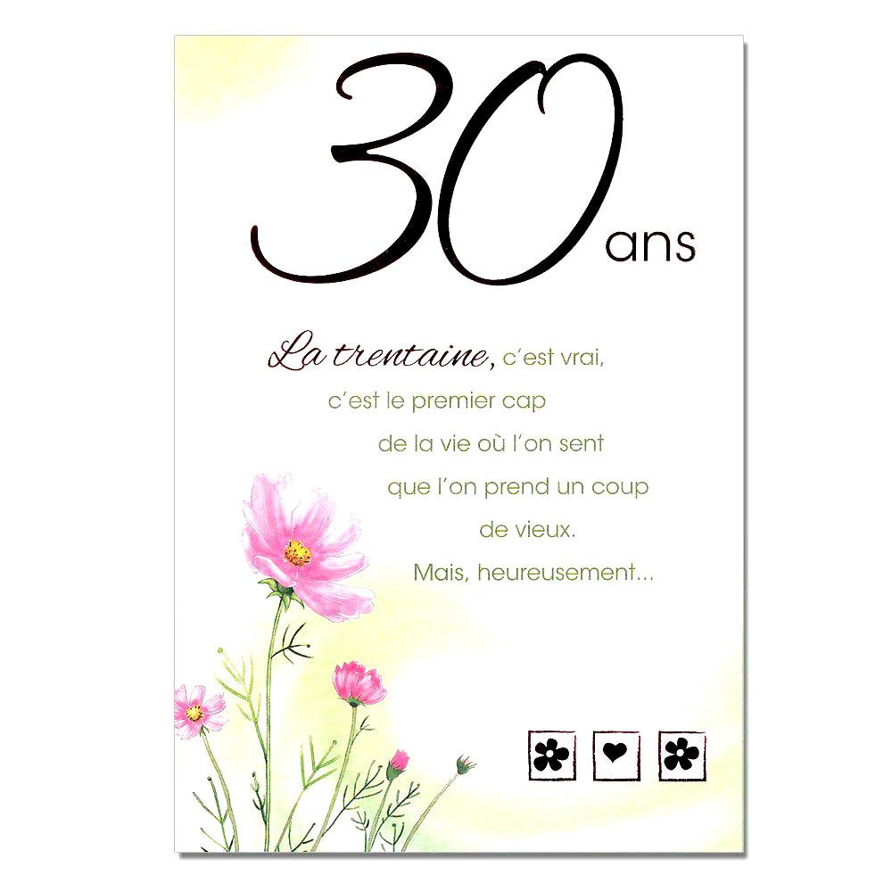 Message texte anniversaire 30 ans