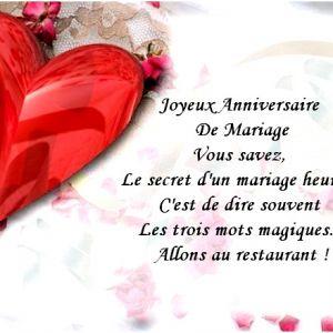 Anniversaire De Mariage 45 Ans Texte Elevagequalitetouraine