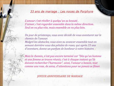 Anniversaire de mariage porphyre