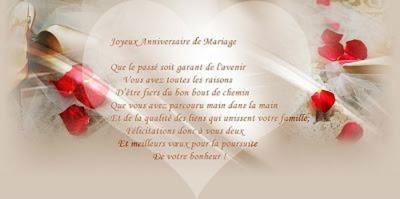 Bon anniversaire de mariage 7 ans