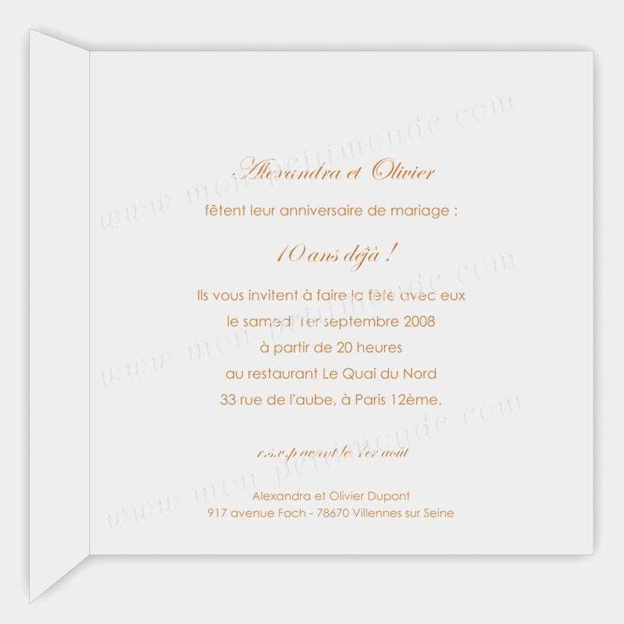 Exemple texte invitation anniversaire de mariage