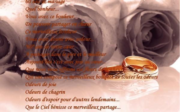 Texte anniversaire pour 60 ans de mariage