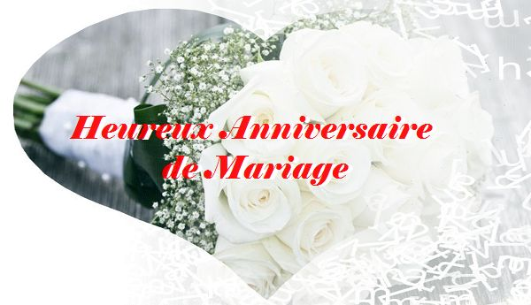 Fond d'écran anniversaire de mariage