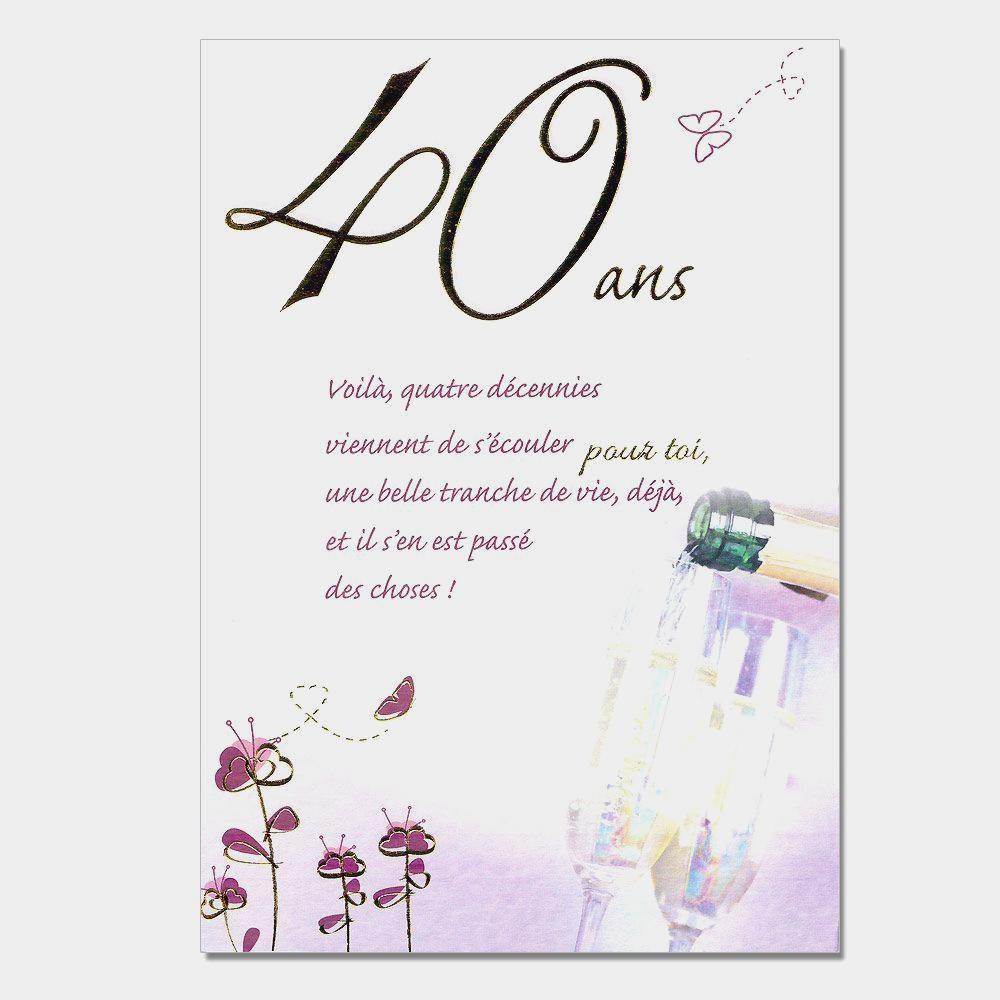 Carte anniversaire de mariage 5 ans a imprimer