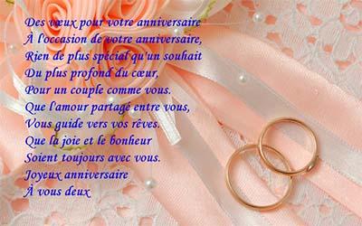 Dromacarte anniversaire de mariage gratuite