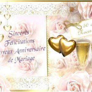 Cartes d'invitation anniversaire de mariage gratuites à imprimer