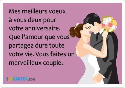 Carte animée anniversaire de mariage