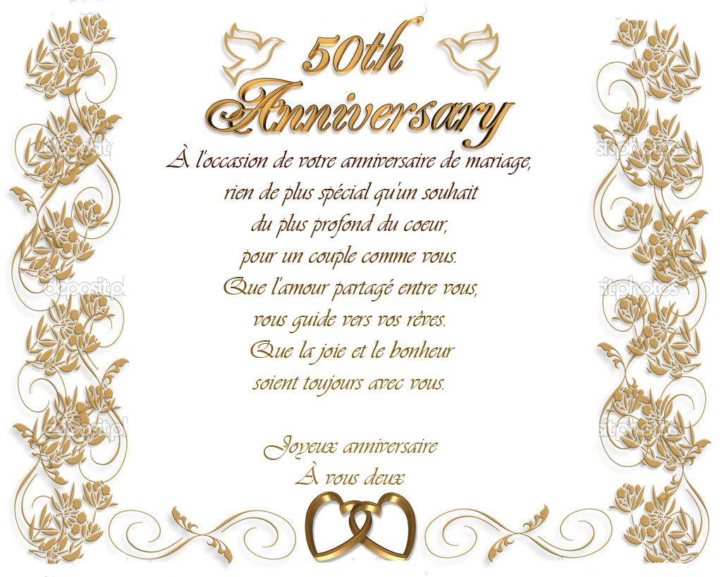 Modele texte anniversaire 50 ans de mariage